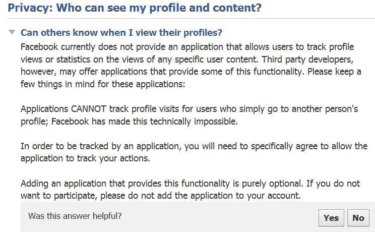 privacy_content