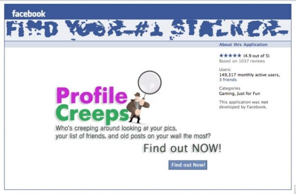 How to find who watched my facebook profile